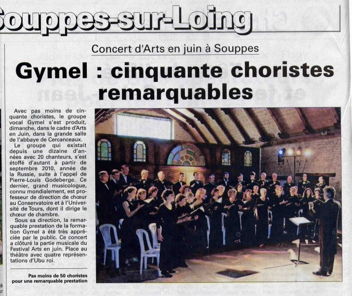 Gymel-a-lAbbaye-de-Cercanceaux-714x600